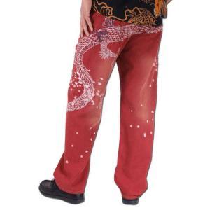 大きいサイズ 絡繰魂 巻龍桜吹雪刺繍 デニムパンツ メンズ 100cm 110cm 120cm 130cm 140cm|bigsize-upstart