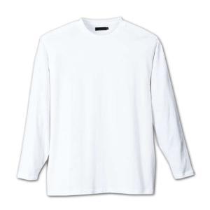 大きいサイズ メンズ Mc.S.P 消臭テープ付長袖Tシャツ 無地 3L 4L 5L 6L 8L|bigsize-upstart