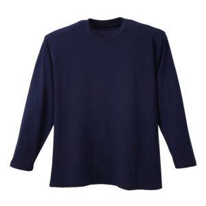 大きいサイズ メンズ Mc.S.P 消臭テープ付長袖Tシャツ 3L 4L 5L 6L 8L|bigsize-upstart