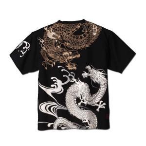 大きいサイズ メンズ 絡繰魂 龍刺繍半袖Tシャツ 3L 4L 5L 6L 8L|bigsize-upstart