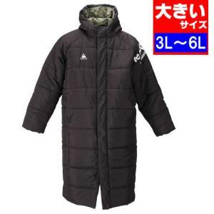 大きいサイズ メンズ LE COQ SPORTIF 中綿コート ベンチコート 3L 4L 5L 6L|bigsize-upstart