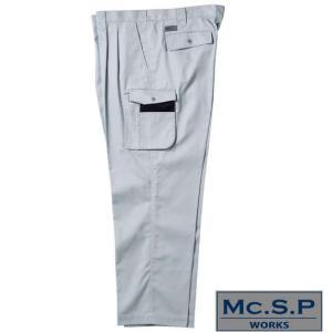 大きいサイズ メンズ MC.S.P 作業用ツータックカーゴパンツ 120cm 130cm 140cm 150cm 160cm|bigsize-upstart
