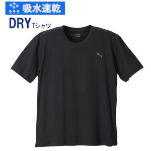 大きいサイズ メンズ PUMA DRYハニカム 吸汗速乾 インナー 半袖Tシャツ 3L 4L 5L ...