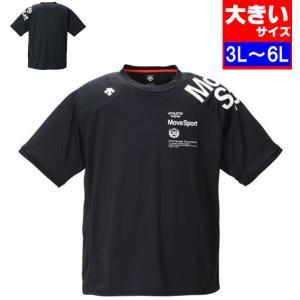 大きいサイズ メンズ DESCENTE デサント ドライトランスファー半袖Tシャツ 3L 4L 5L...