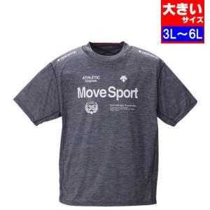 大きいサイズ メンズ DESCENTE デサント ブリーズプラス半袖Tシャツ 3L 4L 5L 6L