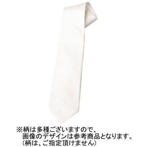 ロングサイズネクタイ 大きいサイズ メンズ ホワイト(織柄) 4L bigsize