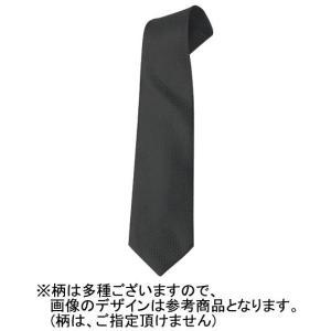 ロングサイズネクタイ 大きいサイズ メンズ ブラック(織柄) 3L bigsize