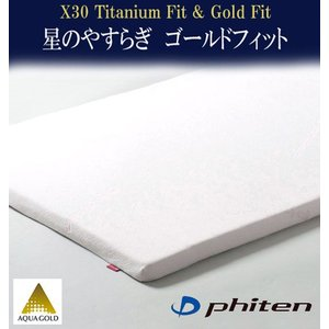 ゴールドフィット Phiten|bigsize
