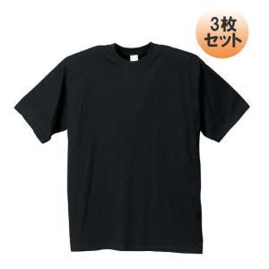 クルーTシャツ3枚パック 大きいサイズ メンズ ブラック|bigsize