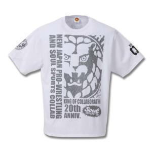 新着商品 コラボ20thライオンロゴ半袖Tシャツ 大きいサイズ メンズ SOUL SPORTS×新日本プロレス  ホワイト|bigsize