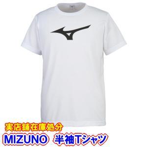 中学生部活向き 半袖Tシャツ ミズノロゴ ソフトテニス バレーボール 陸上競技