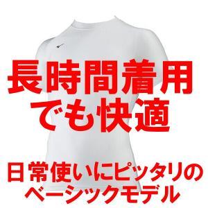 ミズノ バイオギア 半袖クルーネック(ホワイト) コンプレッションアンダーシャツ 2018年新作|bigsports