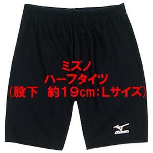 ハーフタイツ ミズノ パワーパンツ(ブラック)股下19cm:Lサイズ|bigsports