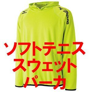 ミズノ ソフトテニス スウェットパーカ(ライムグリーン×ブラック)|bigsports
