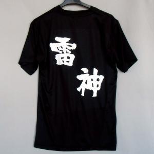 陸上競技 半袖Tシャツ(雷神)(背中プリント) bigsports