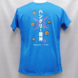 アシックス 陸上競技 女子専用 半袖Tシャツ (ポールブルー)小学生 中学生 高校生 bigsports