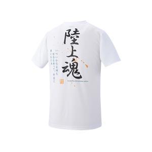 アシックス 陸上競技 半袖Tシャツ(ホワイト)小学生 中学生 高校生 bigsports