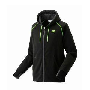 ヨネックス テニストレーナー フルジップパーカ(ブラック)ソフトテニス スウェット|bigsports