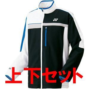 ヨネックス ウインドブレーカー 上下セット(上:ブラック 下:ブラック)ソフトテニス(特別価格)|bigsports