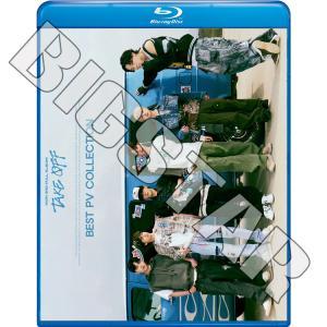 Blu-ray/iKON 2020 PV COLLECTION★Dive/アイコン ブルーレイ KPOP DVD/メール便は2枚まで|bigstar-shop