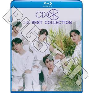 Blu-ray/CIX 2019 BEST COLLECTION★Nomb/シーアイエックス ブルーレイ KPOP DVD/メール便は2枚まで|bigstar-shop