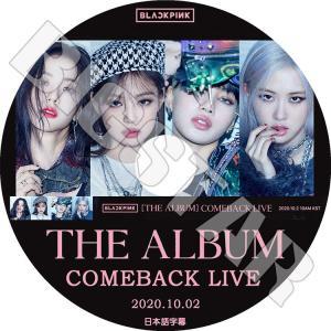 K-POP DVD Black Pink THE ALBUM COMEBACK LIVE 2020....