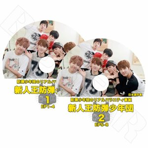 K-POP DVD / BTS 防弾少年団 新人王 EP1-EP8完 SET/2枚/日本語字幕あり/...