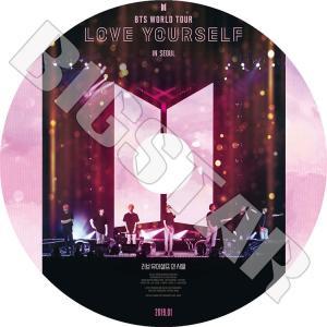 K-POP DVD/BTS LOVE YOURSELF IN SEOUL/2019.01★BTS WORLD TOUR/日本語字幕なし/防弾少年団 バンタン少年団 KPOP DVD