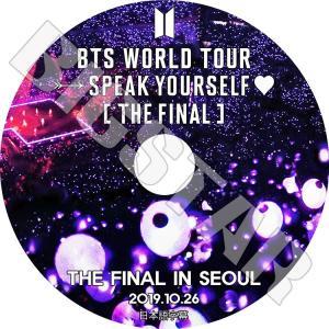 K-POP DVD/BTS THE FINAL IN SEOUL/2019.10.26★日本語字幕あり/防弾少年団 バンタン KPOP DVD