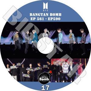 K-POP DVD/BTS BANGTAN BOMB 17 (EP561-EP590)/日本語字幕なし/防弾少年団 バンタン少年団 KPOP DVD|bigstar-shop