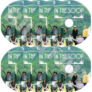 K-POP DVD BTS IN THE SOOP  8枚SET EP01-08 日本語字幕あり 防...