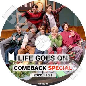 K-POP DVD BTS Life Goes On COMEBACK SPECIAL 2020.1...