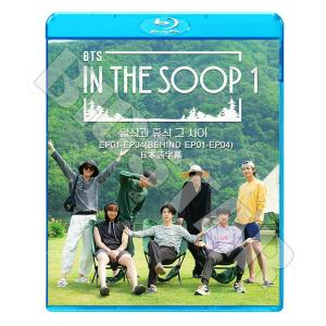 Blu-ray BTS IN THE SOOP #1 BEHIND-EP01-EP04 日本語字幕あ...