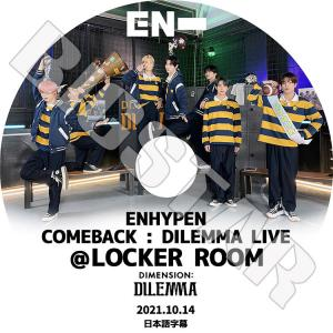 K-POP DVD ENHYPEN LOCKER ROOM LIVE 2021.10.14 日本語字幕あり エンハイプン KPOP DVD bigstar-shop