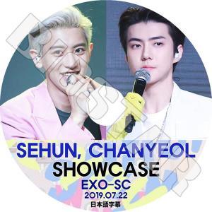 K-POP DVD/EXO-SC SHOWCASE/2019.07.22★セフン チャンヨル/日本語...