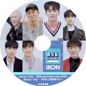 K-POP DVD/iKON ASK IN A BOX★Bonus Clip-Billboard I...