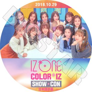 K-POP DVD/IZONE COLORIZ SHOWCON/2018.10.29★日本語字幕あり...