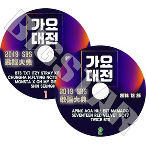 K-POP DVD/2019 SBS歌謡大典/2枚SET/2019.12.25★BTS TWICE ...