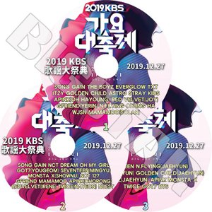 K-POP DVD/2019 KBS歌謡大祭典/3枚SET/2019.12.27★BTS TWICE...