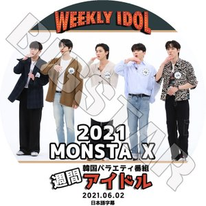 K-POP DVD MONSTA X 2021 週間アイドル 2021.06.02 日本語字幕あり モンスターエクス ジュホン ヒョンウォン ミンヒョク キヒョン アイエム KPOP DVD bigstar-shop