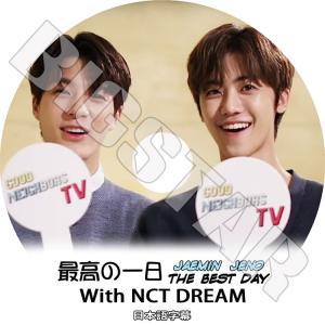 K-POP DVD/NCT 最高の一日 With NCT DREAM JAEMIN JENO★日本語...