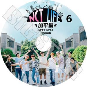 K-POP DVD NCT LIFE in 加平#6 EP11-EP12完 日本語字幕あり エンシティ127 KPOP DVD bigstar-shop