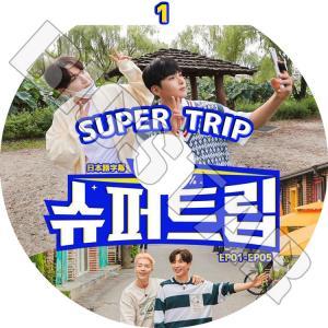K-POP DVD SUPER JUNIOR SUPER TRIP #1 EP01-EP05 日本語字幕あり スーパージュニア KPOP DVD bigstar-shop