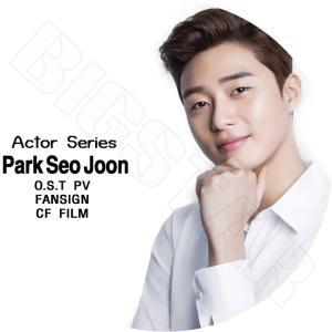 K-POP DVD/ACTOR SERIES Park Seo Joon編★OST PV / Fan...