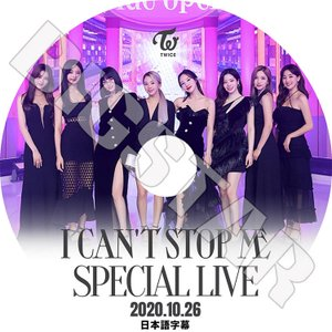 K-POP DVD TWICE I CAN`T STOP ME SPECIAL LIVE 2020....