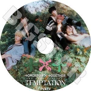 K-POP DVD TXT 2020 PV&TV セレクト Blue Hour TOMORROW X...