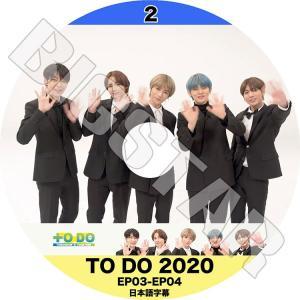 K-POP DVD/TXT TO DO 2020 #2/EP03-EP04★日本語字幕あり/TOMORROW X TOGETHER KPOP DVD|bigstar-shop