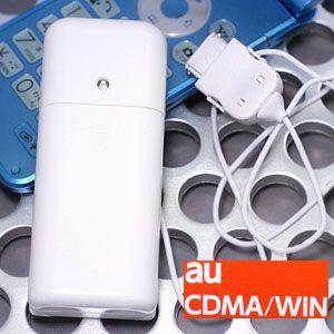 携帯電話充電器 au用 電池交換式 BS-02WSS bigstar