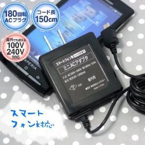 スマートフォン対応 microUSBコネクタ専用 AC充電器 (1.5m) ブラック BSAC-03SM (激安メガセール!)|bigstar