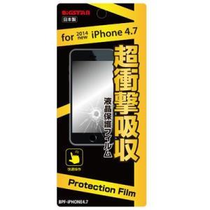( iPhone6 (4.7インチ) 専用) 液晶保護・超衝撃吸収・バブルフリーフィルム (メール便送料無料)|bigstar